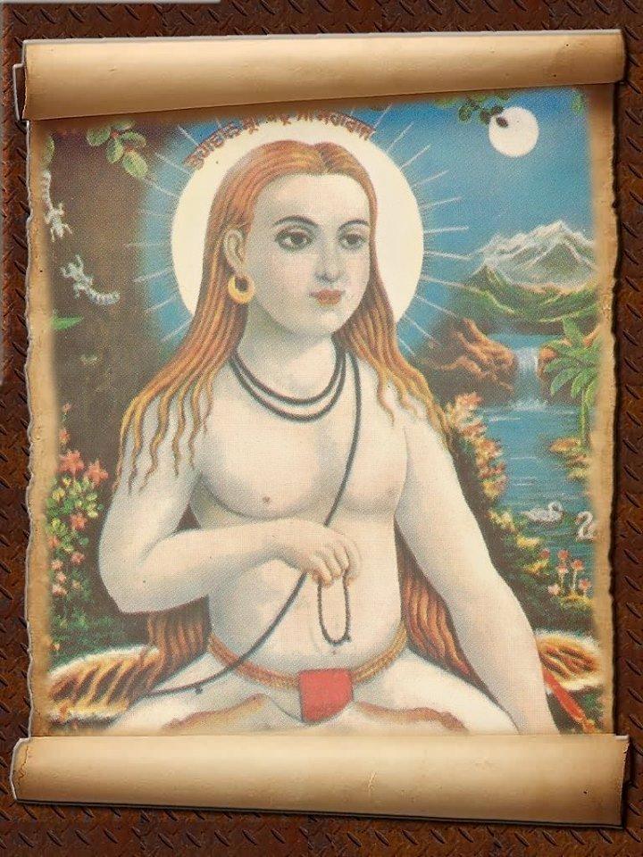 Srichandra-1