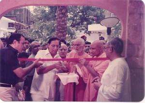 Maharaj Shri 33