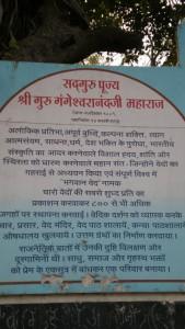 Swamiji- Jeevani