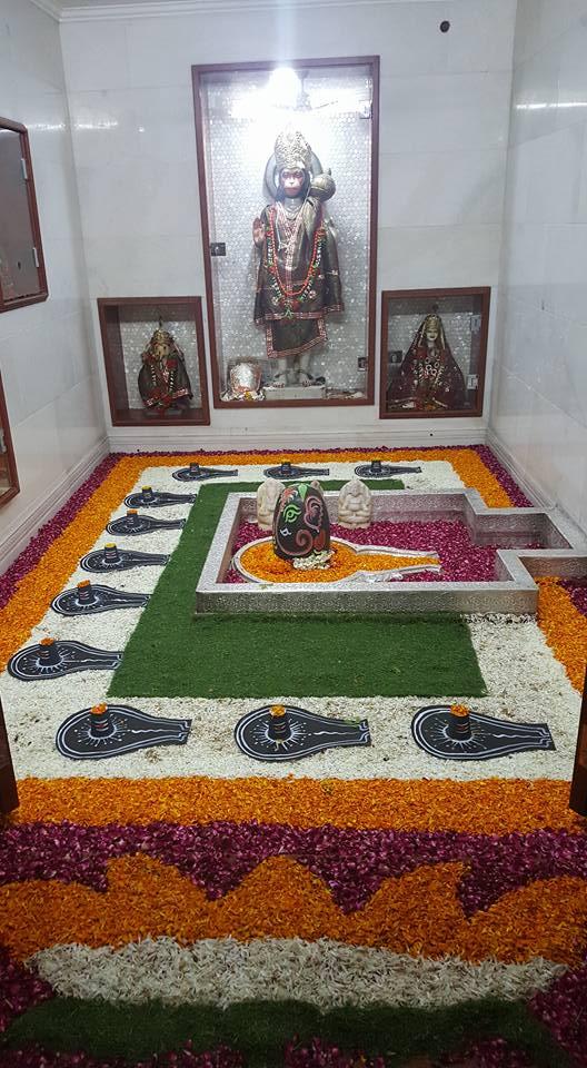 Shiv linga