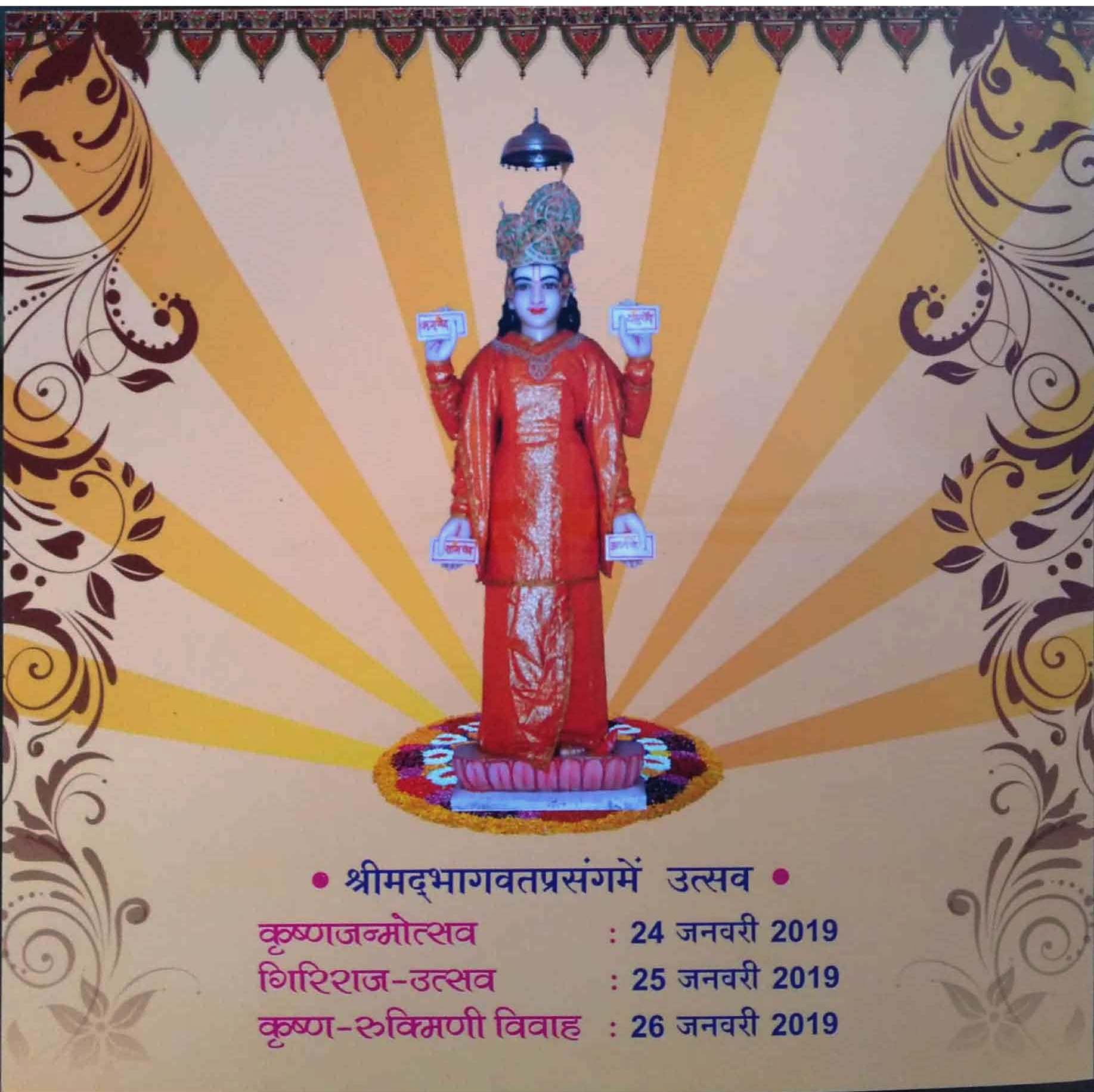 Swamiji-Jan2019_Page_4